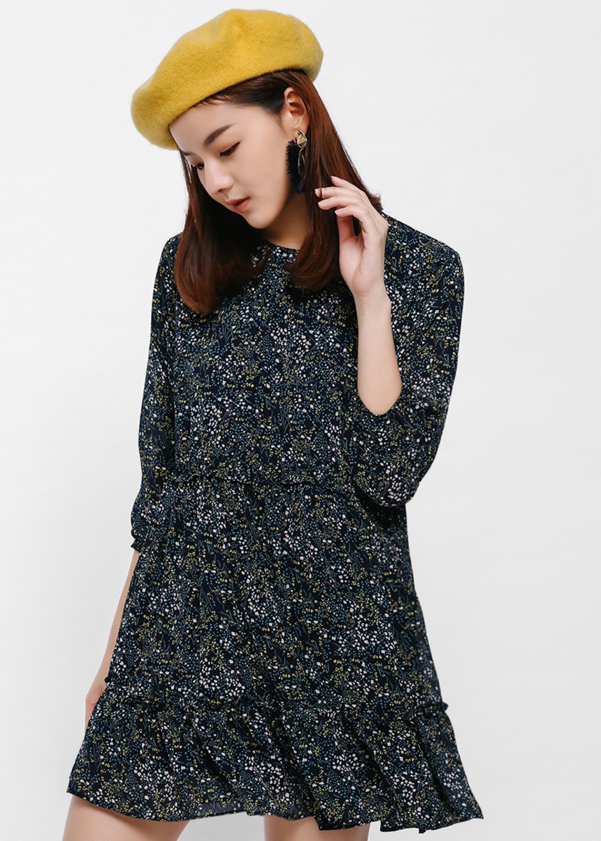 Milaf Floral Print Ruffle Hem Dress